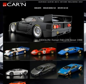 CAREN UNIQUE MODEL CARS